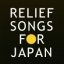 Create relief songs for Japan